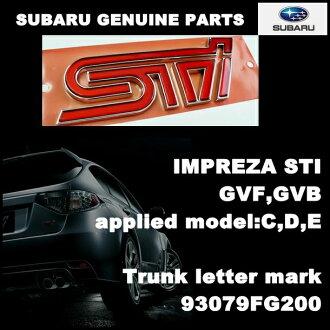 インプレッサ STI letter mark cherry red / chrome 93079FG200