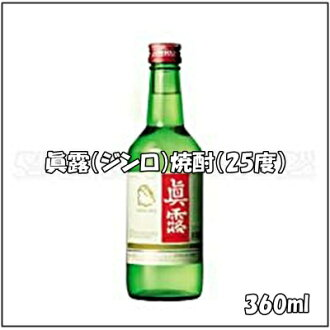 Korea shochu, m. dew (RO dust) (ABV 25%) amount of content 360 ml
