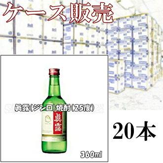 By buying in bulk deals! Korea Jinro soju (ABV 25%) 360ml×20 book