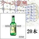 まとめ買いでお得! 韓国焼酎C1(アルコール度数20%)360ml×20本