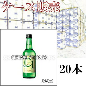 By buying in bulk deals! Korea shochu C1 (ABV 20%) 360ml×20 book