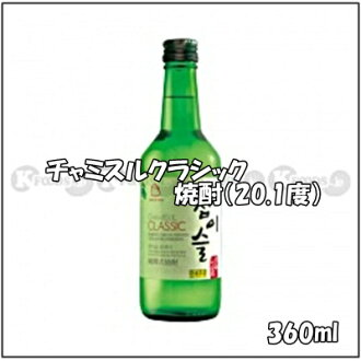 360 ml in capacity in Korean shochu, チャミスルクラシック (20.1% of alcohol frequency)
