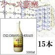 【まとめ買い】 『揚州 佛谷山 ドンドン酒 6度 1000mlx15本』 お酒 ケース販売 セット 韓国焼酎 韓流 甘酒の様な感じ JPN ジェーピーエヌ kf336c