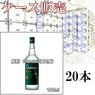 It is advantageous by a bulk buying! Korean shochu Chamisul (22% of alcohol frequency) 700 ml *20