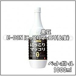 まとめ買いでお得!E−DONにっこり黒豆マッコリ(アルコール度数6%)1000ml×15本