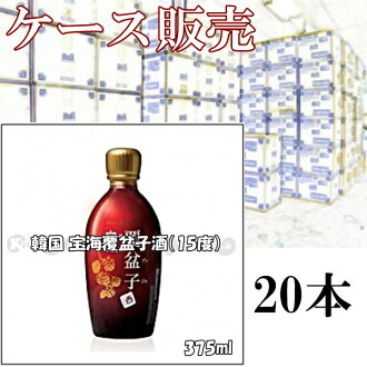 It is advantageous by a bulk buying! It is *20 375 ml treasure sea cover tray child (raspberry wine) (15% of alcohol frequency)