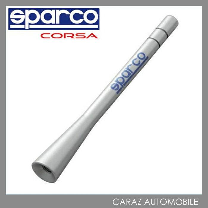 Sparco, sparco / urban antenna Silver / Blue logo OPC14160006J