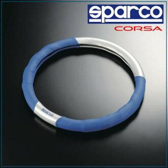 スパルコ, sparco/SPC, steering wheel cover blue / carbon ver2 SPC1100