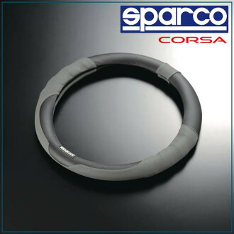 Sparco, sparco/SPC, steering wheel covers, S size steering cover classic SPC1103JS