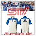 STIGTチームポロシャツS