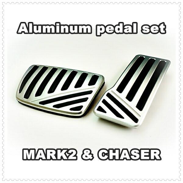 Genuine replacement aluminium pedals set / Toyota car for T03