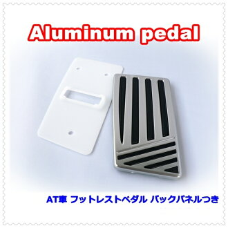 T06 for aluminum pedal set / Toyota AT cars