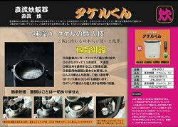 タケルくんDC24V専用JPN-JR001TK