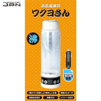 Automotive batteries, introduced for DC24V WBS's universal pot vacio, water temperature!