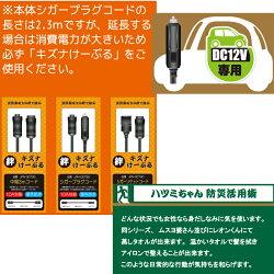 ハツミちゃんJPN-DC520