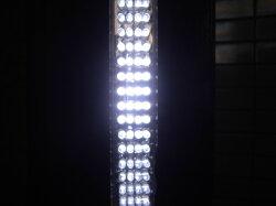 充電式LED