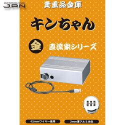 キンちゃんJPN-DC670