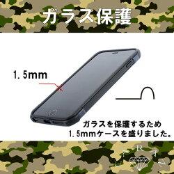 iPad1/2/3or4用迷彩カバーCZ-MBMSP迷彩カモフラケースカモフラージュおしゃれiPad1234