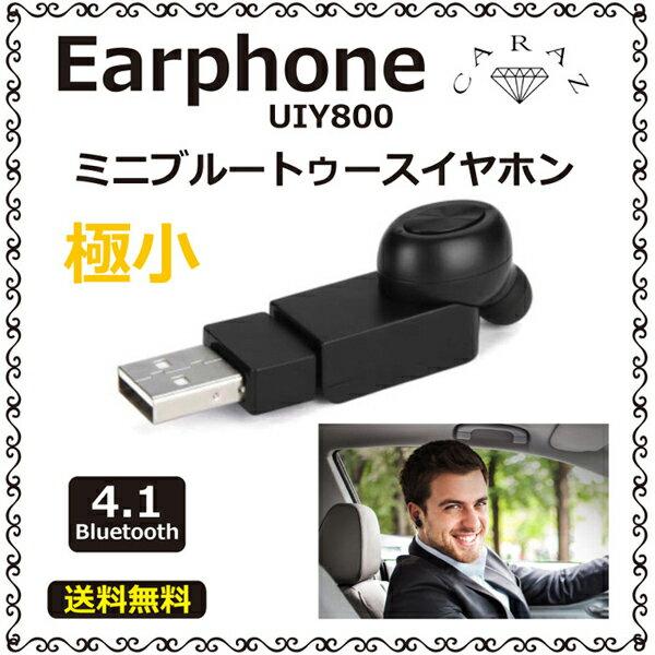 片耳Bluetoothイヤホン