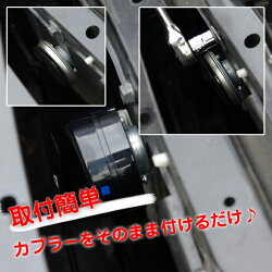 純正交換汎用ホーンセット/レクサス・トヨタ・スバル用