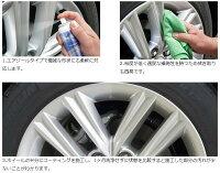 ECHELONforWheel(poweredbyZen-Xero)コーティングエシュロンガラスコーティング剤車業務用ガラスコーティングキズ消しアルミホイール