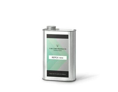 フロントガラス超撥水ガラスコーティング剤REPEXnew500ml