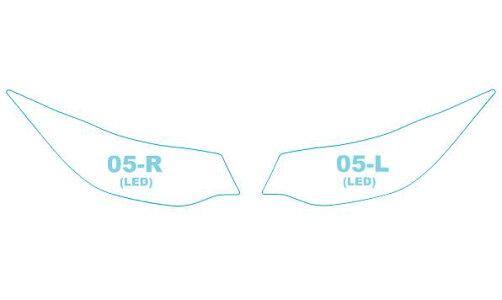 ヘッドライトプロテクションフィルムBMW3シリーズSeriesSedan【8E15/8A20/8C20/8B30】年式H27.9-H31.2グレードMSport用【車用品・バイク用品カー用品ライト・ランプヘッドライト】