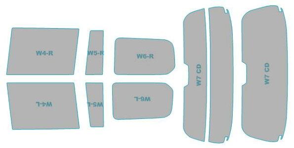 カーフィルムカット済み断熱スモークトヨタプロボックスハイブリッド【NHP160V型】年式H30.12-車検対応業務用スモークフィルムウインドウフィルム