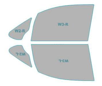 カーフィルムカット済み運転席助手席シルフィードFGR-500トヨタエスクァイア【ZRR80G型/ZRR85G型】年式H29.7-車用品バイク用品車用品アクセサリー日除け用品カーフィルム赤外線カット断熱フィルム
