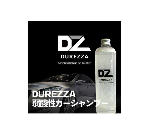 カーシャンプー 酸性 DUREZZA 500ml 洗車 自動車 車 洗剤 シャンプー 酸性 カー用品
