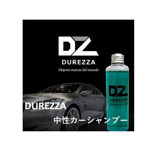 業務用 中性 カーシャンプー DUREZZA 500ml カー シャンプー 洗車 洗車用品 車 コーティング