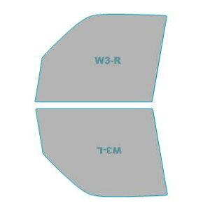 ゴーストカーフィルム透過率79%運転席助手席カーフィルムカット済みスバルディアスワゴン【S331N型】年式H21.9-H29.10ゴーストオーロラフィルム