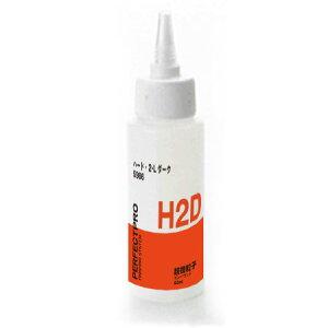 研磨剤コンパウンド3Mハード・2-Lダーク598680ml(超微粒子)車カー用品車用品・バイク用品種類研磨剤コンパウンド