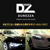 DUREZZA(ドゥレッザ)撥水性コーティング剤