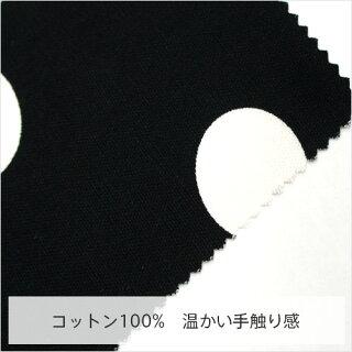 水玉柄のかわいいハンドルカバー/水玉ブラック&ブラック♪(カワイイ布×レザーの組み合わせ)軽自動車ハンドル可愛いアレンジ