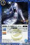 バトルスピリッツ 巨人船医ゴードン | バトスピ アルティメットバトル 04 BS27 スピリット 闘神 BattleSpirits