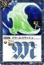 カードミュージアム 楽天市場店で買える「バトルスピリッツ ドリームスラッシュ レア | バトスピ 十二神皇編 第1章 BS35 マジック BattleSpirits」の画像です。価格は20円になります。