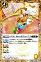 カードミュージアム 楽天市場店で買える「バトルスピリッツ バランスのハネジーマウス   バトスピ 煌臨編 第2章 蒼キ海賊 BS41 スピリット 漂精 BattleSpirits」の画像です。価格は20円になります。
