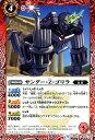 カードミュージアム 楽天市場店で買える「バトルスピリッツ サンダー・Z・ゴリラ(コモン) 神々の運命(BS46) | バトスピ コラボブースター スピリット 赤 皇獣 BattleSpirits」の画像です。価格は20円になります。