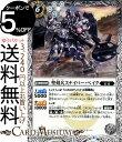 カードミュージアム 楽天市場店で買える「バトルスピリッツ 聖刻兵スナイパー ベイク コモン 双刃乃神 BS49 | バトスピ 超煌臨編 デュアルフォース スピリット 白 武装 BattleSpirits」の画像です。価格は30円になります。