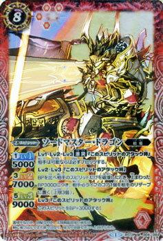 トレーディングカード・テレカ, トレーディングカードゲーム  M BSC17 BattleSpirits