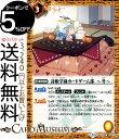 バトルスピリッツ 詩姫学園カードゲーム部 〜冬〜(コモン) 学園神話(スクールストーリー)(BSC33)   バトスピ ディーバブースター ネクサス 黄 BattleSpirits