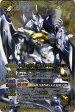 バトルスピリッツ アルティメット・ストライクヴルム[Xレア] / プロモーションカード / バトスピ/BattleSpirits
