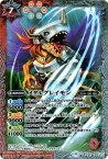 バトルスピリッツ メタルグレイモン レア | バトスピ コラボブースター デジモン 超進化 CB02 スピリット 完全体 地竜 機竜 BattleSpirits