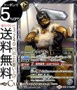 バトルスピリッツ キンタロス コモン 仮面ライダー Extreme edition BS CB12  ...