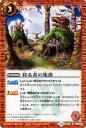 カードミュージアム 楽天市場店で買える「バトルスピリッツ 狩る者の集落   バトスピ アルティメット デッキ 灼熱のゼロ SD19 ネクサス BattleSpirits」の画像です。価格は40円になります。