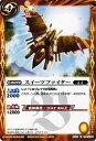 カードミュージアム 楽天市場店で買える「バトルスピリッツ スイーツファイター | バトスピ 剣刃編 暗黒刃翼 BS22 ブレイヴ 葉族 BattleSpirits」の画像です。価格は20円になります。