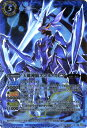 バトルスピリッツ 天蠍神騎スコル・スピア Xレア | バトスピ デッキ 12宮 Xレア の輝き SD