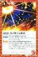 バトルスピリッツ 光り輝く大銀河 / 12宮Xレアの輝き / バトスピ/BattleSpirits