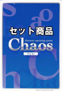 Chaos TCG 最近、妹のようすがちょっとおかしいんだが。 最近、妹のようすがちょっとおかしいんだが。 アンコモン全28種各4枚セット imo-Ux4set